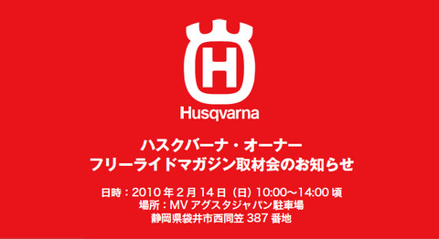 hsuk-thumb-698x382-892[1].jpg